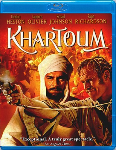 Chartum / Khartoum