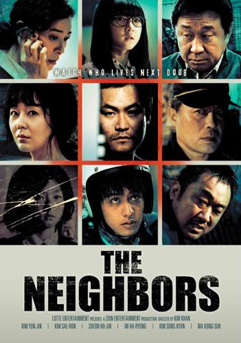 Sąsiedzi / The Neighbors