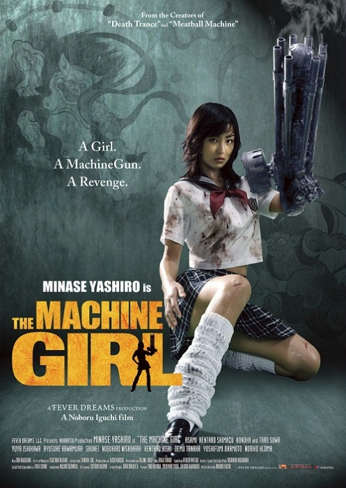 The Machine Girl / Kataude Mashin Gâru