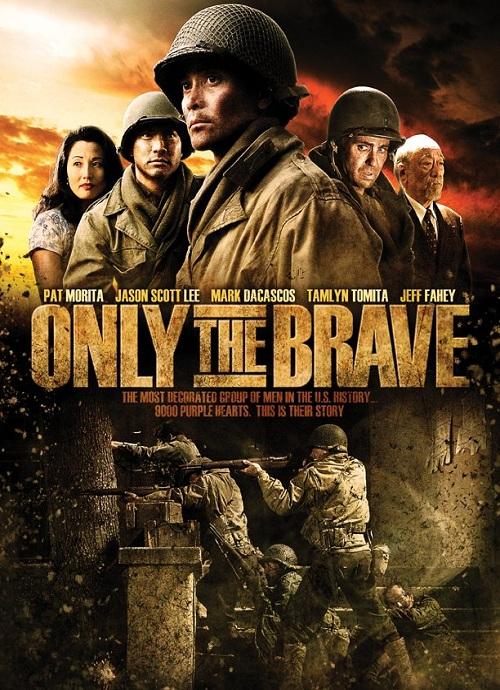 Tylko dla odważnych / Only the brave