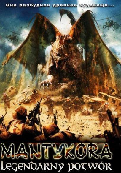 Mantykora: Legendarny Potwór / Manticore
