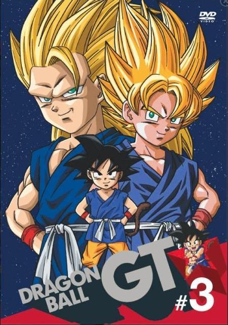 Dragon Ball GT (Sezon: 03)