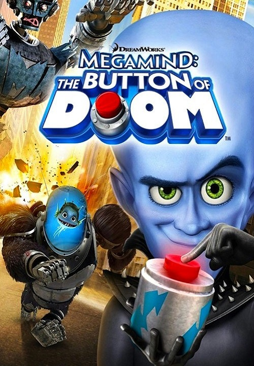 Megamocny i Guzik Zagłady / Megamind: The Button of Doom