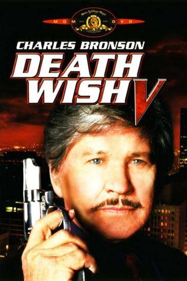 Życzenie śmierci 5 / Death Wish 5: The Face of Death
