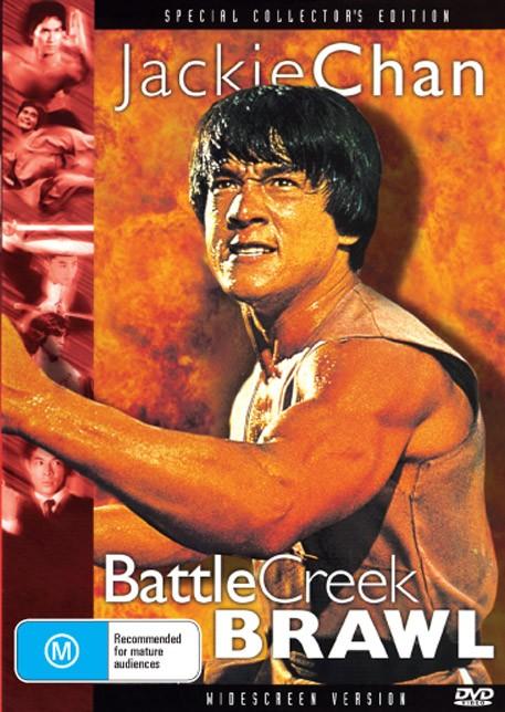 Wielka awantura / Battle Creek Brawl