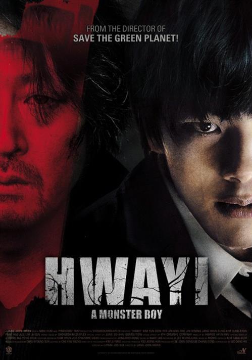 Hwa-i / Hwayi: A Monster Boy