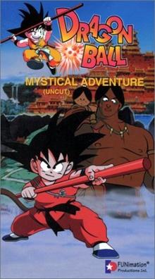 Dragon Ball: Wielka tajemnicza przygoda / DragonBall Movie 03: Mystical Adventure