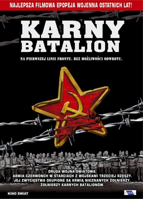 Karny batalion / Shtrafbat [miniserial]