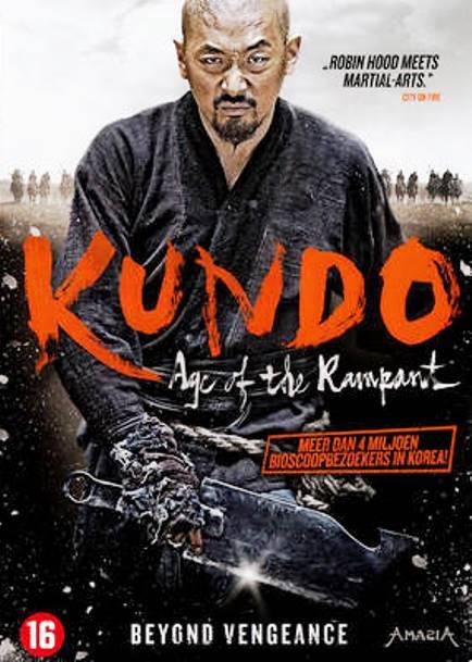 Kundo Age Of The Rampant / Goon-do: Min-ran-eui Si-dae