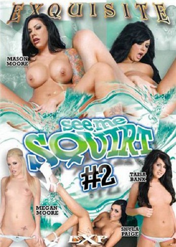See Me Squirt 2
