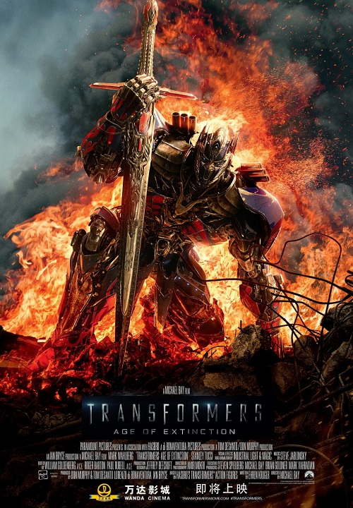 Transformers: Wiek Zagłady / Transformers Age of Extinction