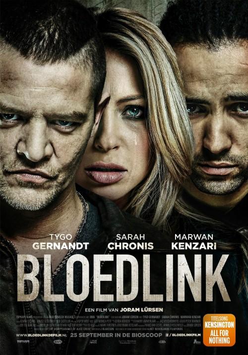 Pewniak / Bloedlink