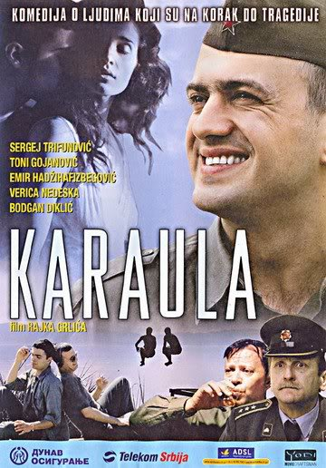 Posterunek Graniczny / Karaula