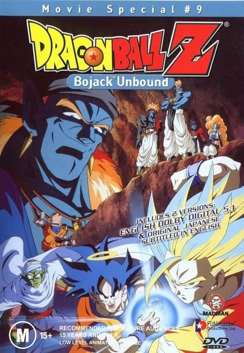 Dragon Ball Z: Najeźdzcy z kosmosu / Dragon Ball Z 9: Ginga girigiri!! Butchigiri no sugoi yatsu