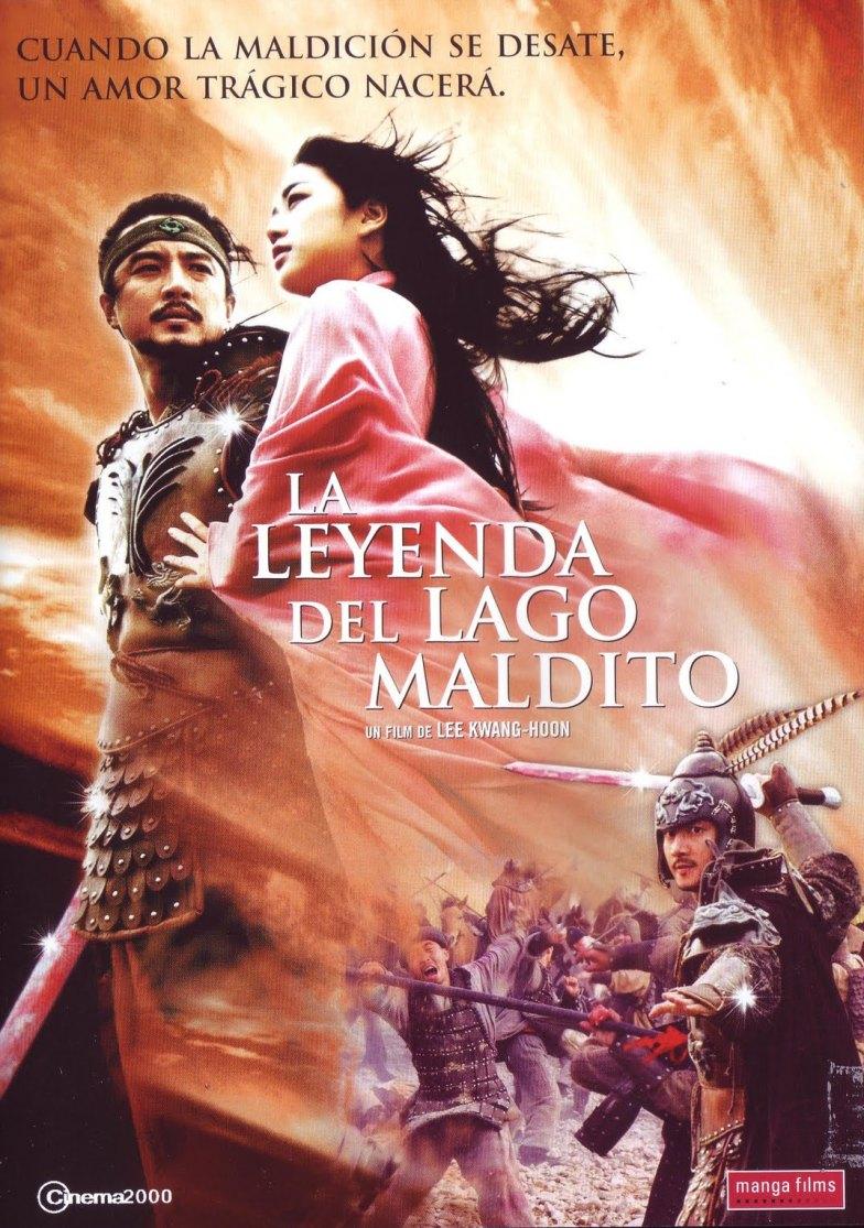 The Legend of Evil Lake / Cheonnyeon Ho