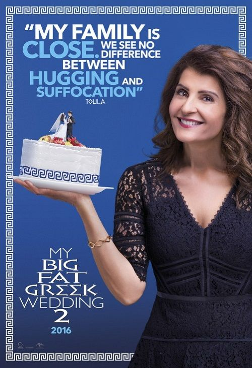 Moje wielkie greckie wesele 2 / My Big Fat Greek Wedding 2