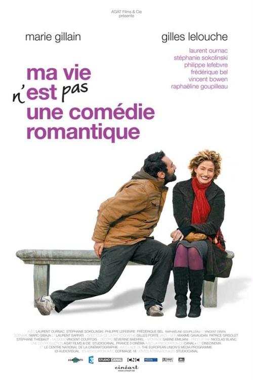 Moje życie to nie komedia romantyczna /  Ma vie n'est pas une comédie romantique
