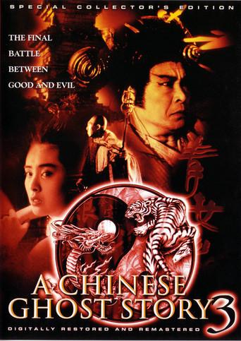 Chińskie duchy 3 / Sien lui yau wan III: Do do do