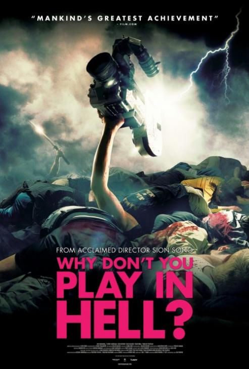 Zabawmy sie w piekle / Why Dont You Play In Hell?