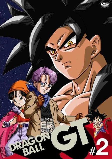 Dragon Ball GT (Sezon: 02)
