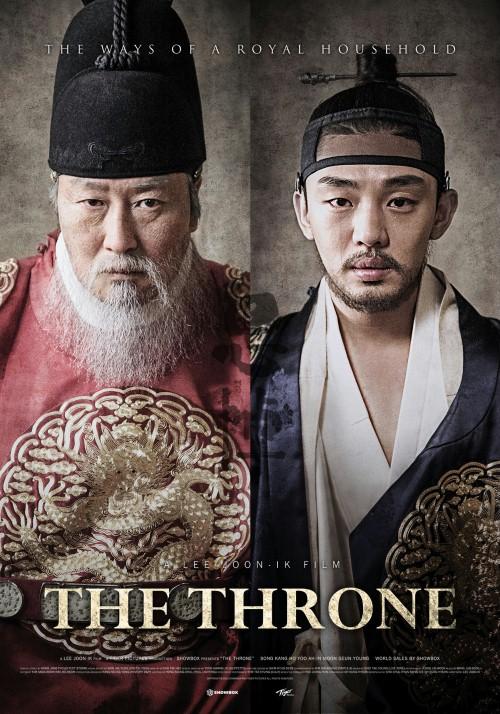 The Throne / Sa-do / Sado