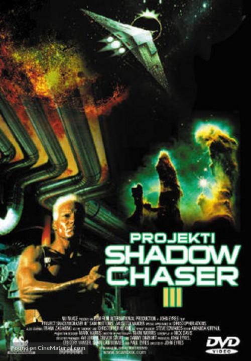 Za krawędzią ciemności / Project Shadowchaser III