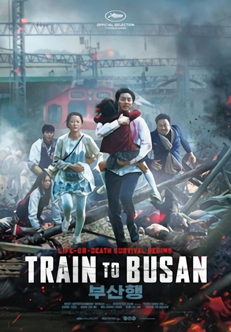 Train to Busan / Boo-san-haeng