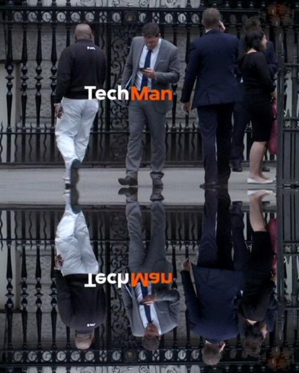 Człowiek Maszyna / Tech Man