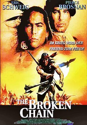 Zerwany łańcuch / The Broken Chain