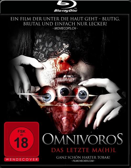 Wszystkożerni / Omnivores