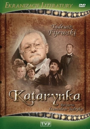 Katarynka