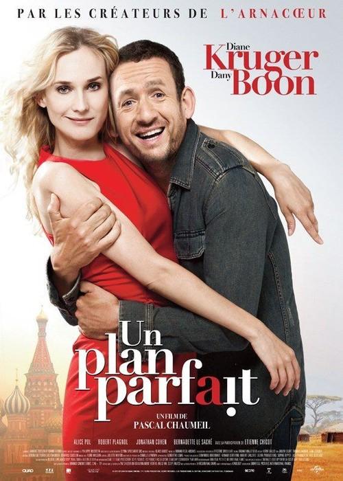 Wyszłam za mąż, zaraz wracam / Un plan parfait