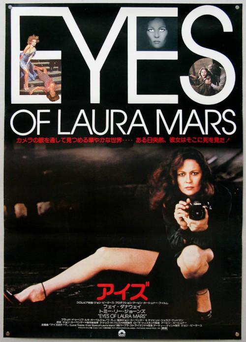 Oczy Laury Mars / Eyes of Laura Mars