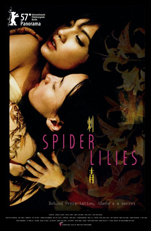 Ci qing / Spider Lillies