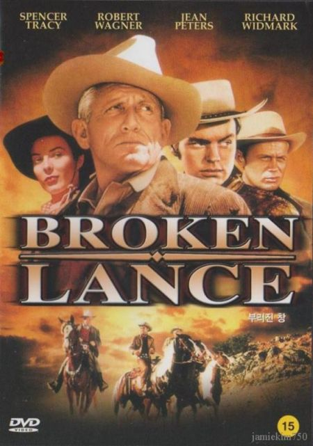 Złamana lanca / Broken Lance