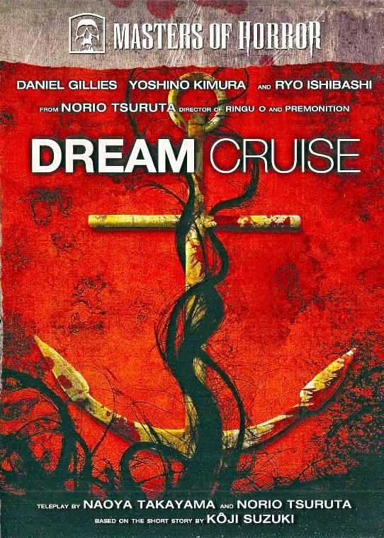 Wymarzony Rejs / Dream Cruise