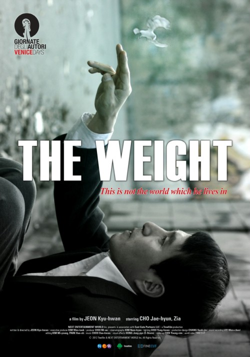 Moo-ge / The weight