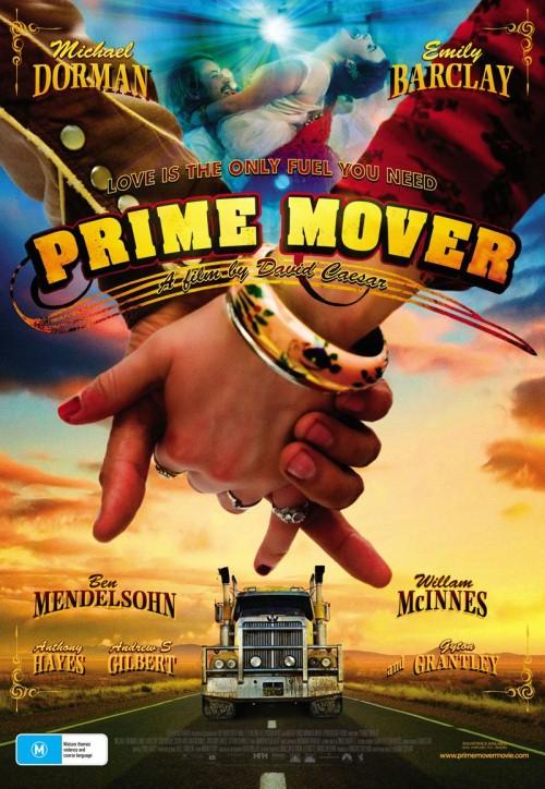 Ciężarówka / Prime Mover