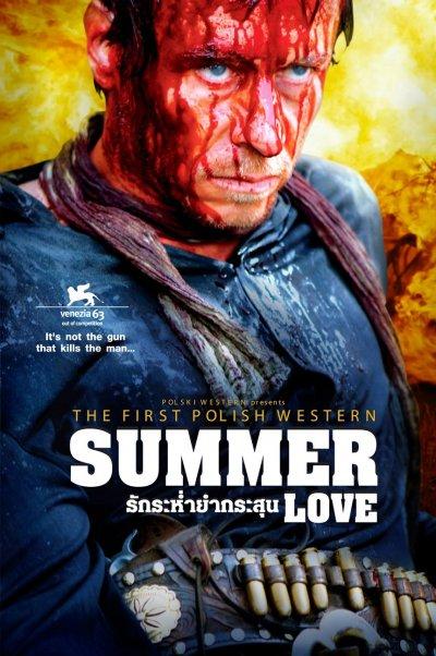 Letnia miłość / Summer love