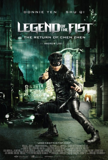 Wściekła pięść: Powrót Chen Zenga / Legend Of the Fist: the Return Of Chen Zhen