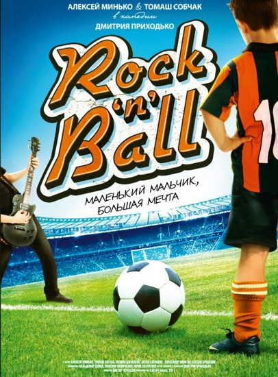 Piłkarski Rock / Rock'n'Ball