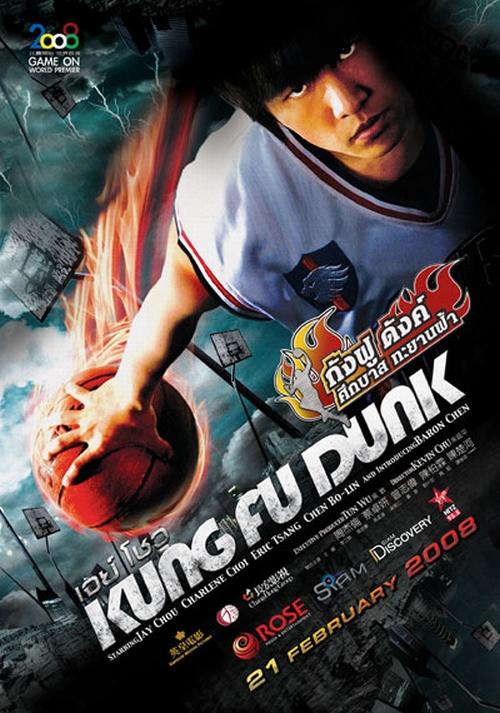 Koszykarz kung-fu / Kung Fu Dunk