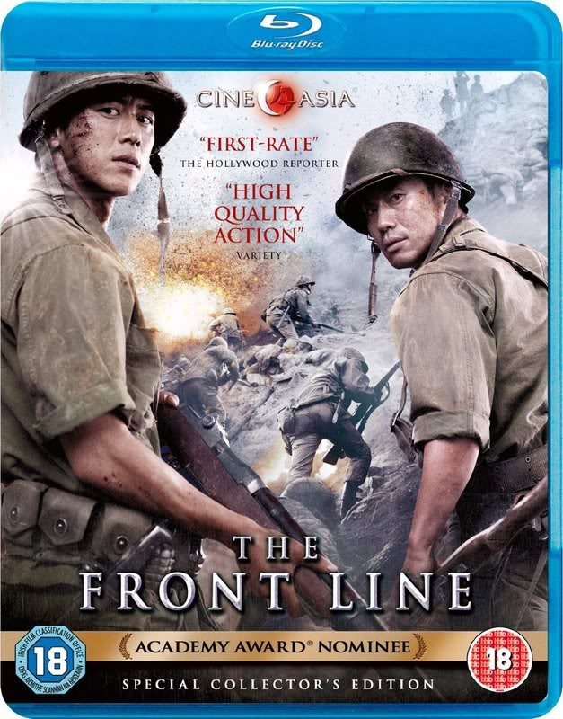 The Front Line / Go-ji-jeon