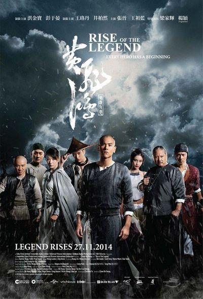 Rise of the Legend / Huang Feihong Zhi Yingxiong You Meng