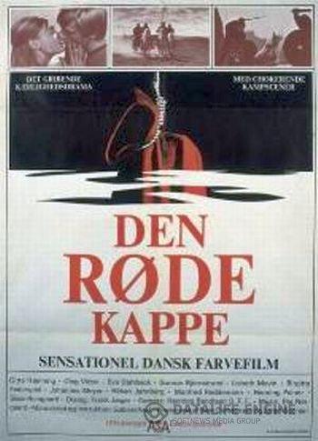 Czerwony Płaszcz / Den Rode Kappe / Hagbard and Signe