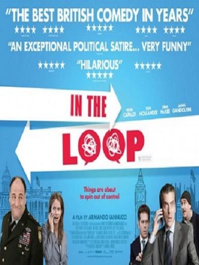 Zapętleni / In The Loop