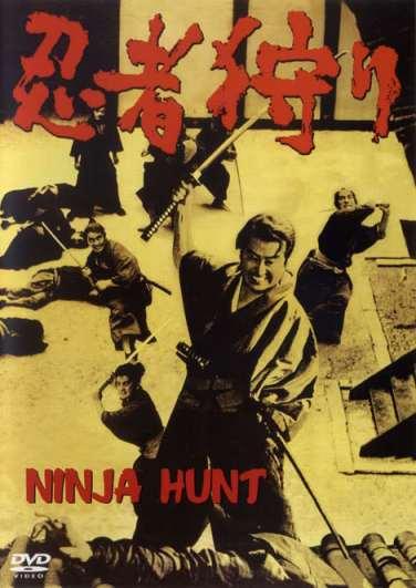 Ninja Hunt / Ninja Gari