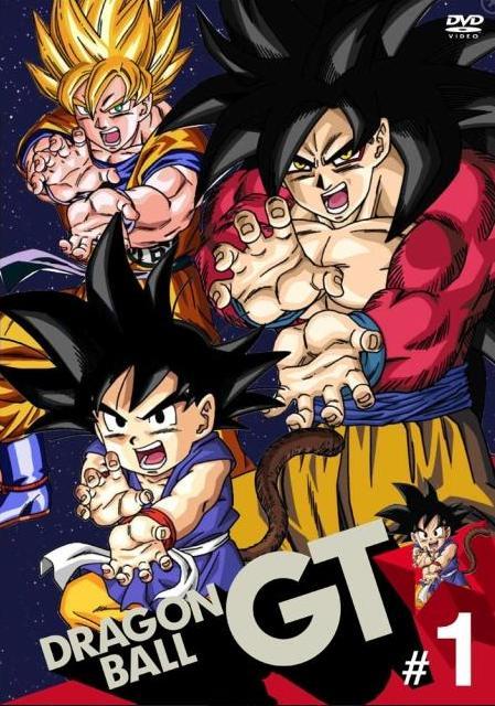 Dragon Ball GT (Sezon: 01)