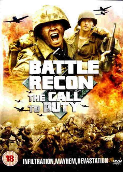 Battle Recon / Battle Recon