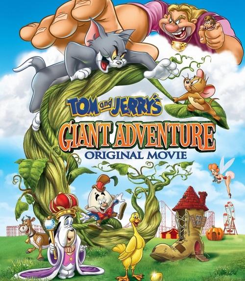 Tom i Jerry - Magiczna fasola / Tom And Jerrys Giant Adventure